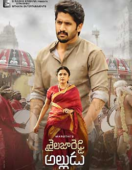 Shailaja Reddy Alludu Movie Review, Rating, Story, Cast and Crew