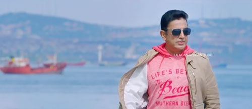 uttama villain tamil official trailer 2