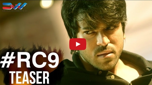 rc9 official teaser