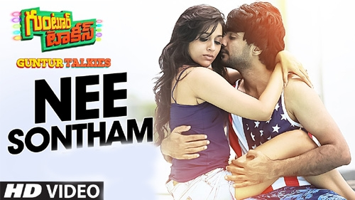nee sontham video song guntur talkies