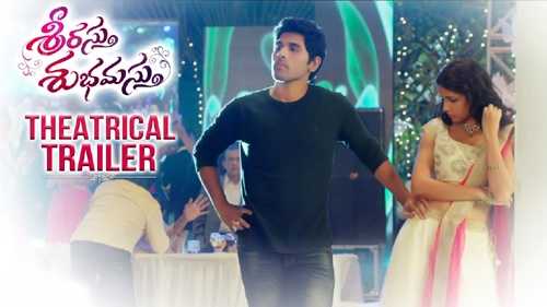 srirastu subhamastu theatrical trailer