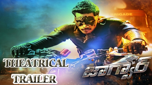 Jaguar Telugu Movie Theatrical Trailer