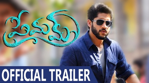 Premam Official Trailer