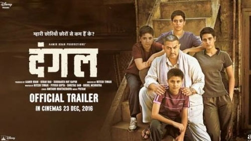 dangal official trailer