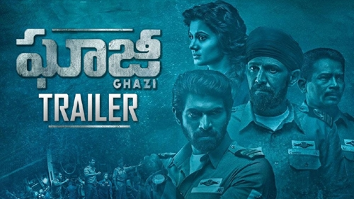 ghazi trailer telugu official