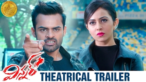Winner Theatrical Trailer