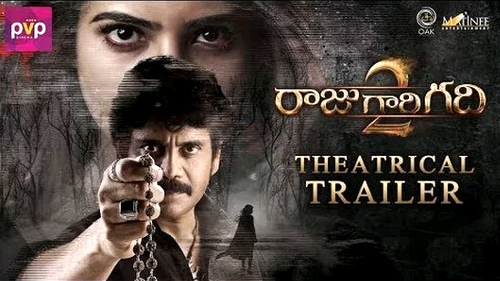 raju gari gadhi 2 theatrical trailer