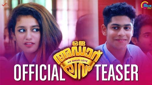oru adaar love official teaser