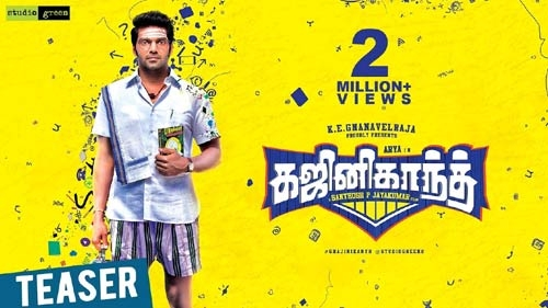 Ghajinikanth Official Teaser