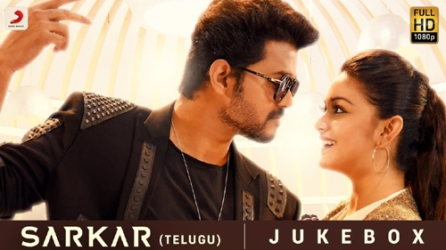 sarkar telugu jukebox
