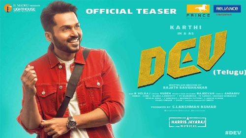 dev telugu official teaser