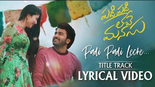 padi padi leche manasu title song with lyrics