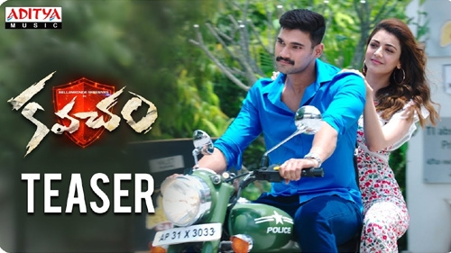 Kavacham Official Teaser