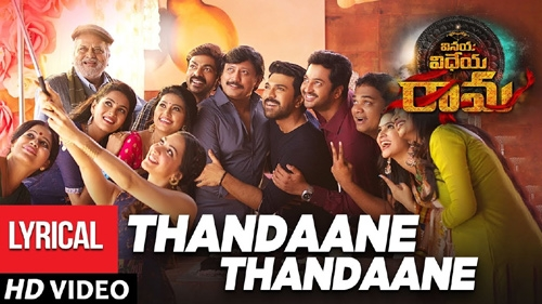 Thandaane Thandaane Song | Vinaya Vidheya Rama