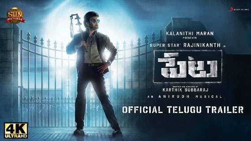 petta telugu official trailer