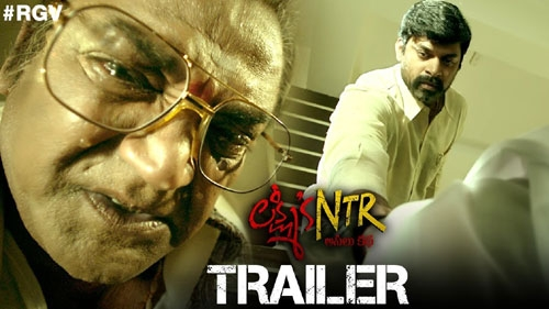 Lakshmi\'s NTR Movie Trailer