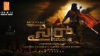 Sye Raa Narasimha Reddy First Look Motion Poster