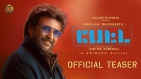 Petta Official Teaser