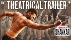 Ismart Shankar Theatrical Trailer