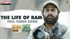 The Life Of Ram Full Video Song | Jaanu