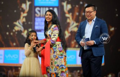 siima-awards-04