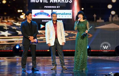 siimaawards-04