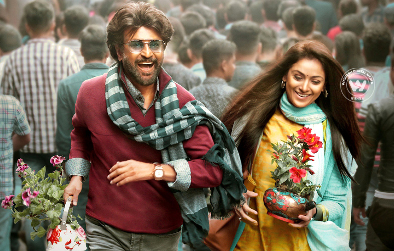 petta-movie-stills-01 | Photo 1of 8 | Petta pics | Petta stills