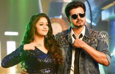 Sarkar Movie Stills
