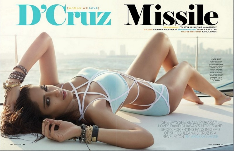 Ileana in Bikini | Ileana Bikini Photoshoot for MW Magazine Photos | Photo 8of 9 | Ileana in Bikini  for MW Magazine