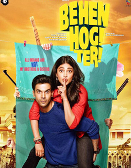 Behen Hogi Teri Movie Review, Rating, Story, Cast and Crew
