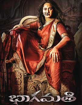 Bhaagamathie Movie Review, Rating, Story, Cast and Crew
