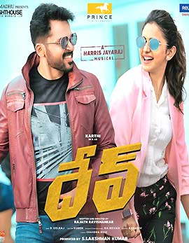 Dev Movie Review, Rating, Story, Cast and Crew