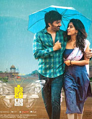 Disco Raja Movie Review, Rating, Story, Cast and Crew