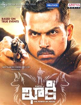 Khakee Movie Review, Rating, Story, Cast and Crew