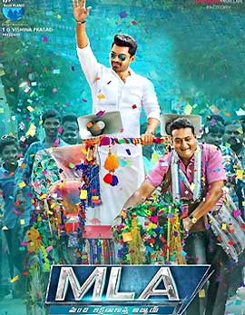 MLA Movie Review, Rating, Story, Cast and Crew