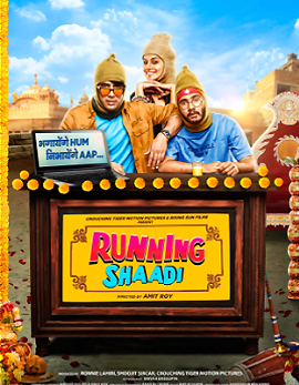Running Shaadi.com Movie Review