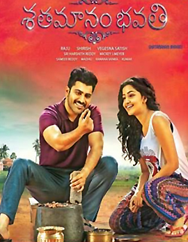 Shatamanam Bhavati Movie Review