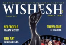 wishesh-Feb-2018