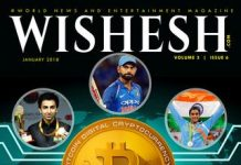 wishesh-Jan-2018
