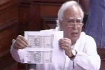 "2 Types of 500 notes are being printed, opposition Alleges ""Biggest scam of the century"""