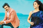 Agnyaathavaasi Second Single is Here