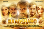Baadshaho Hindi Movie