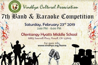 Band and Karaoke Competition