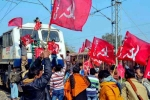 Bharat Bandh Today: May affect the banking and transport operations