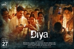 Diya Tamil Movie