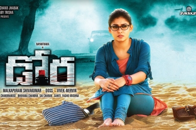 Dora Telugu Movie