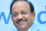 Harsh Vardhan Inaugurates International meet on Weather, Climate Modelling & Data (EMMDA)