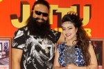 Self Proclaimed 'godman' Ram Rahim 'adopted' Daughter Spotted in Nepal