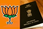 The Symbol 'Lotus' To Get Printed On Indian Passports Soon