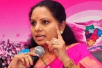 MP Kavitha, TRS MP Kavitha, naidu posing as national level leader to hide his failures mp kavitha, Fide